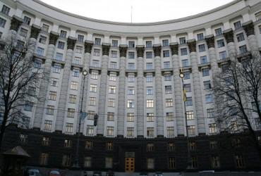Кабмин восстановил в должности люстрированного ранее одесского чиновника