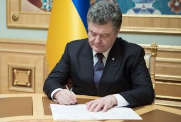 Парламент может утвердить нового генпрокурора Украины на текущей неделе