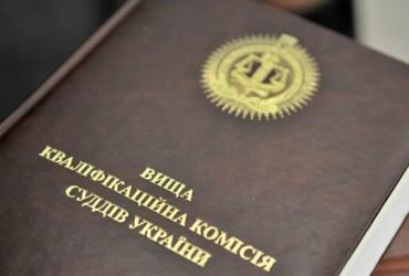 ВККСУ прекратила дисциплинарные дела в отношении 3 судей