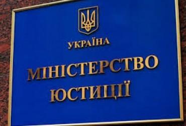 Минюст разъяснил порядок получения ряда документов жителями временно оккупированных территорий страны