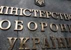 Министр обороны отменил 630 устаревших приказов