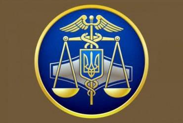 Объявлен конкурс на замещение должности ректора Университета государственной фискальной службы Украины