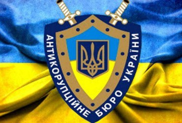 Будущий директор Одесского управления НАБУ будет получать больше Генпрокурора