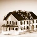 На какое имущество должника может обратить взыскание исполнитель?
