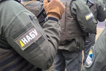 НАБУ открыло интернет-голосование за зандидатов в Совет общественного контроля