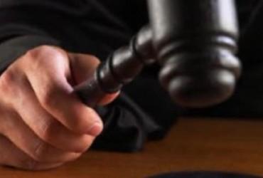 Конференция сотрудников прокуратуры избрала членов квалификационно-дисциплинарной комиссии