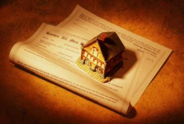 Новые правила оформления недвижимого наследства