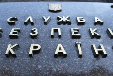 СБУ Одесской области возглавил новый человек
