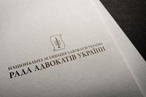 Заседания Совета адвокатов Украины @ Конгресс-отель «Пуща» | Київ | город Киев | Украина