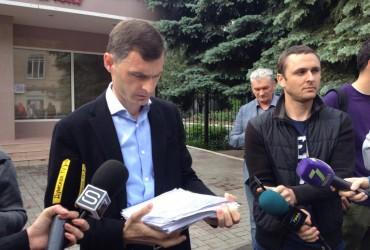 Мнение: Обыск в Одесской ОГА. Законно ли судья дал на него разрешение?
