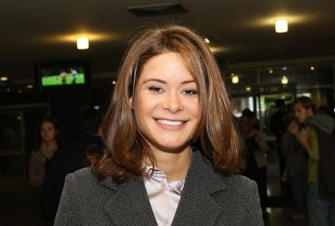 Мария Гайдар подала в отставку