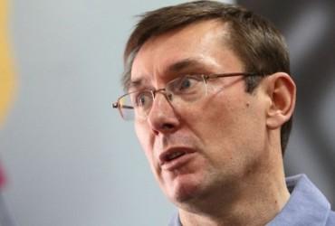 Юрий Луценко будет требовать увольнения начальника исправительной колонии №73