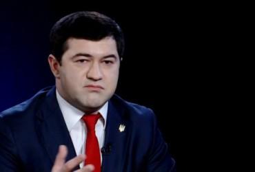 Насиров предложил ввести налоговую амнистию на незаконно нажитое имущество