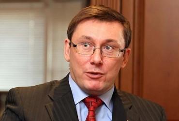 Юрий Луценко уволил прокурора Николаевской области