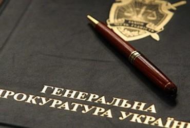 Скоро пройдет отбор прокуроров в Специализированную  антикоррупционную прокуратуру
