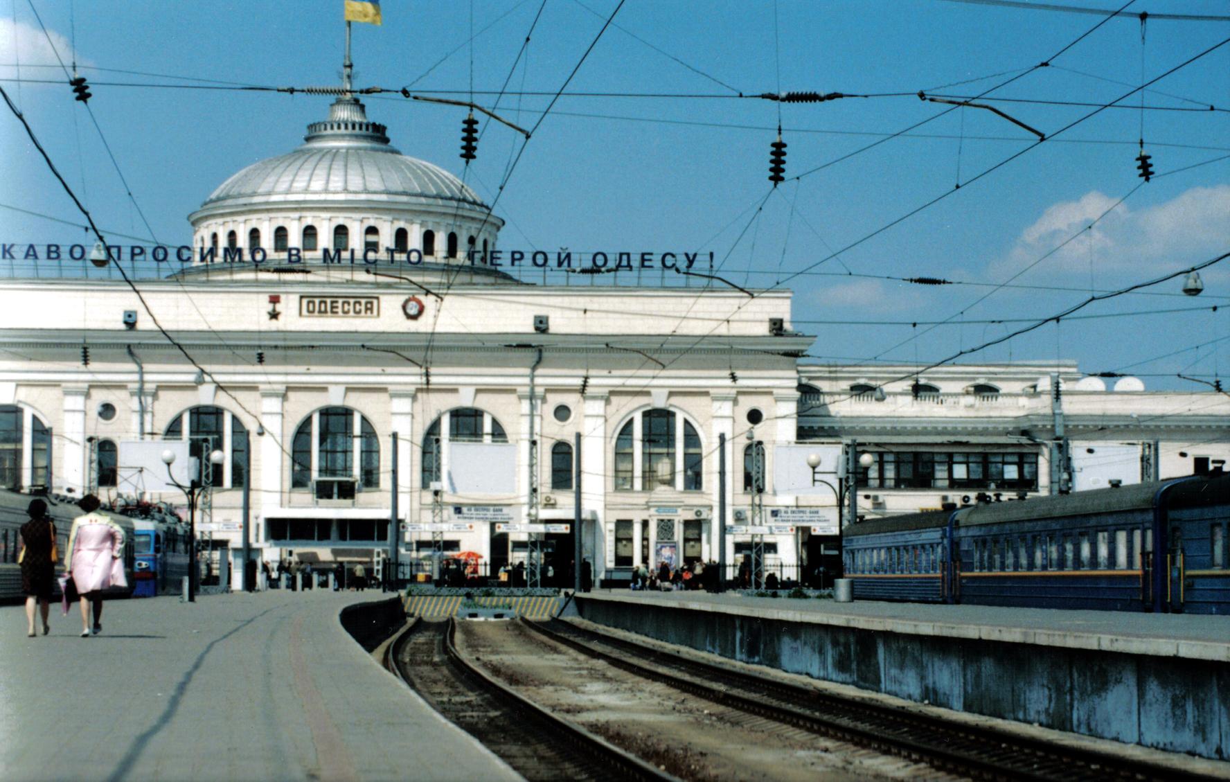 Одеський залізничний вокзал фото - nata naval