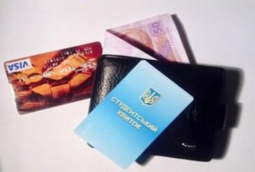 ВСУ обозначил процедуру взыскания стипендий
