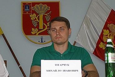 Глава Белгород-Днестровской РГА стал заместителем министра, – распоряжение