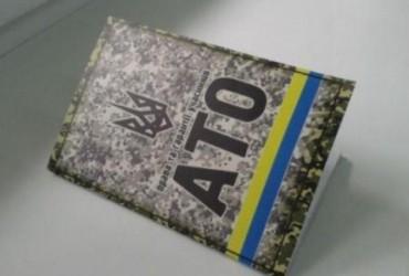 Подписан закон, который позволит участникам АТО уходить на пенсию раньше