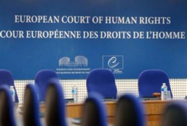 ЕСПЧ присудил украинке 2500 евро моральной компенсации за то, что суд не допросил свидетеля