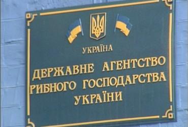 За год Госрыбагентство уволило 13 директоров