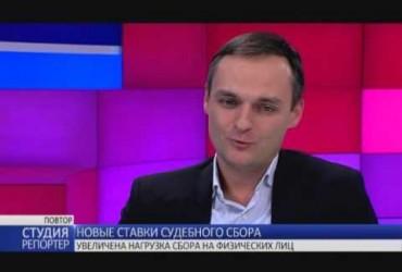 Одесский судья Петренко: Давление на судей сейчас только усилится