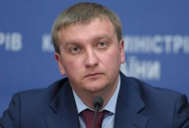 Минюст ожидает от ГСА положения о судебной охране