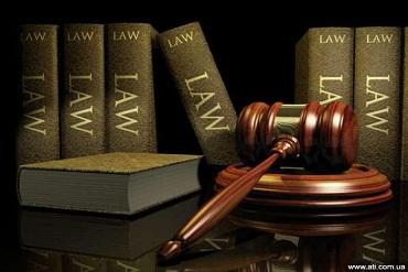 С какими трудностями столкнется судебная власть после 30.09.2016?