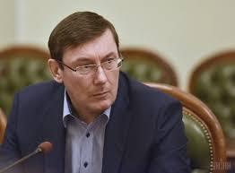 В Украине стартовал открытый конкурс на вакантные должности в местных прокуратурах