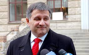 Арсен  Аваков сообщил о сокращении генеральских должностей
