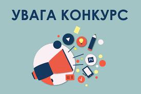 Объявлен конкурс на занятие должности первого заместителя Председателя Госпродпотребслужбы