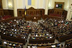 Депутаты  расширили права осужденных