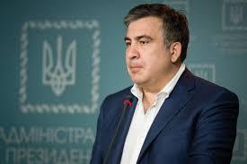 Саакашвили покидает пост губернатора Одесской области