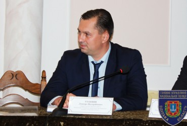 Полицию Одесской области возглавил Дмитрий Головин