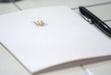 Увольнение судьи с должности согласно новому Закону