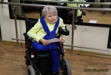 Уполномоченным по правам людей с инвалидностью назначили Раису Панасюк