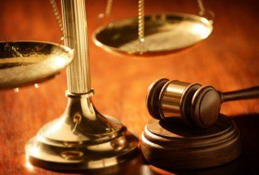 Дисциплинарное производство в отношении судей согласно новому закону