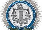 ВККС перенесла даты проведения экзамена в Верховный Суд