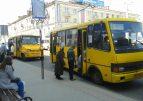 В Украине введут автоматизированную систему учета оплаты проезда в городском транспорте