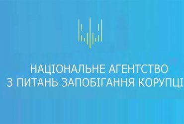 Закон об отсрочке подачи е-деклараций вступит силу завтра