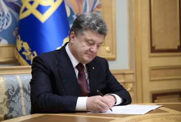 Президент подписал закон о рентной плате за пользование газовыми и нефтяными недрами