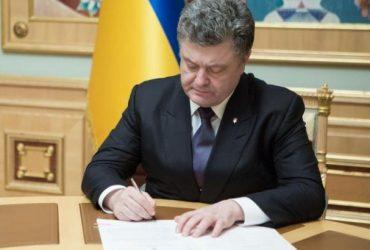 Порошенко назначил своего представителя в Ширяевском районе