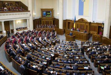 Парламент принял Закон, обеспечивающий развитие информационного общества в Украине