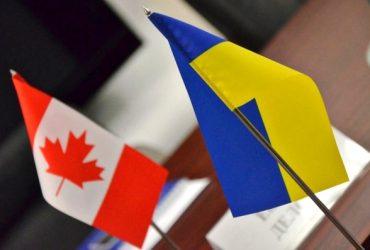Соглашение о свободной торговле между Украиной и Канадой ратифицировано