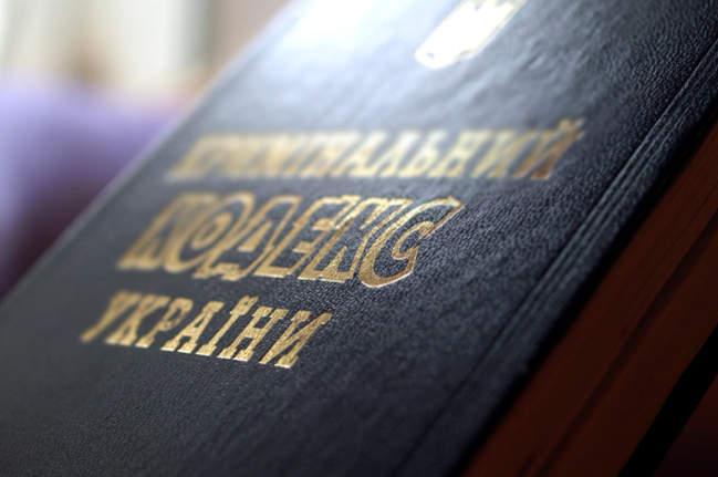 тяжкие последствия в уголовном кодексе