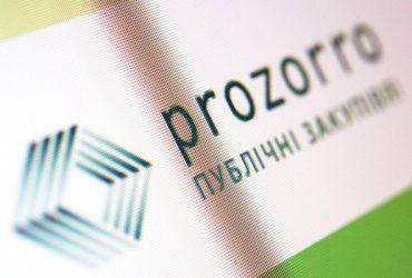 С сегодняшнего дня сведения из  Госреестра лекарственных средств будут передаваться в ProZorro