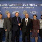 Турецкий юрист поделился опытом с одесскими судьями