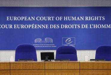ЕСПЧ указал на незаконность принудительной госпитализации и лечения
