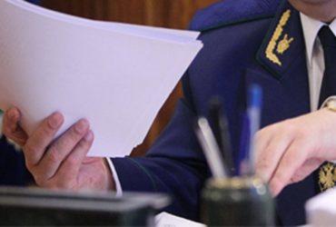 Прокуратура Одесской области требует привлечь председателя суда к ответственности