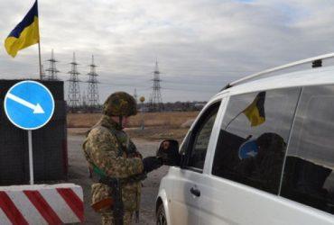 Чиновников будут пропускать на оккупированные территории с разрешения СБУ